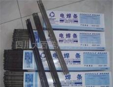 R827耐热钢焊条 大西洋耐热钢焊条