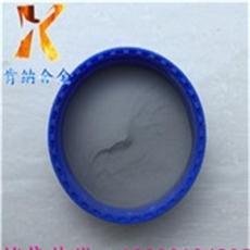 喷涂钼粉 热喷涂用钼粉 纯金属钼粉 球型 非球型钼粉