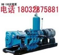 BW150泥浆泵齿轮轴好质量厂家