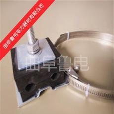 ADSS光缆杆用引下线夹价格 光缆线路 优质产品 优质电力器材