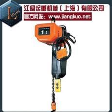 原装日立电动葫芦|日本日立电动葫芦|现货供应