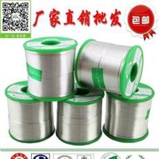 深圳無鉛錫線廠家,深圳無鉛錫膏,深圳無鉛錫條生產廠家