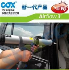汽车装配专业打胶设备-Airflow3两用型打胶枪