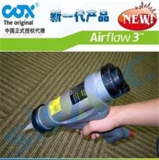 双振供应英国COX多用型气压传动施压胶枪