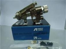 日本巖田噴槍LPA-101-101P
