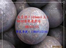 廠家直銷低價研磨鋼球 低價耐磨球磨球 華民低價鋼球