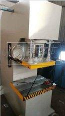 眉山市100T单臂液压机多功能中小型液压机