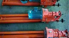 KQD120潜孔钻机