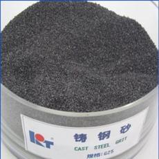 供应高品质 铸钢砂 G25  国标制定者