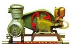 BH-40/2.5阻化剂喷射泵
