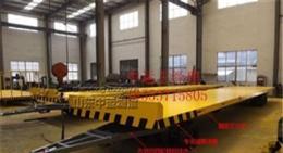 山东中运5吨民用平板拖车