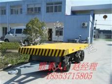 山东zy-1000中运双向平板拖车