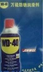 萬能防銹潤滑劑