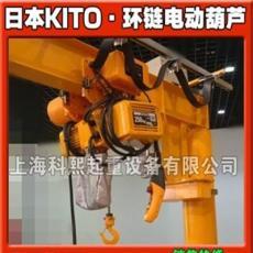 日本原装KITO ER2-003IS双速变频电动葫芦