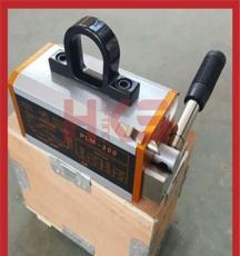 PLM-300超强磁力永磁起重器