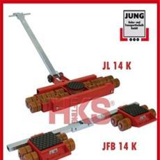 德国JUNG搬运小坦克 JL14K+JFB14K 28吨进口搬运小坦克