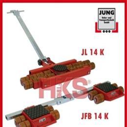 德國JUNG搬運小坦克 JL14K+JFB14K 28噸進口搬運小坦克