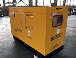 30KW静音柴油发电机组价格