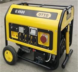 超市停電備用靜音汽油發電機8KW奧托德國進口原裝動力