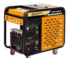 風冷300A柴油發電電焊機選翰絲兩缸四沖程便攜式可移動