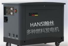 翰丝多燃料发电机10KW静音可移动便携重量185KG移动电站首选