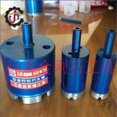 許昌釬焊開孔器