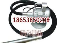 FRZ-50風動振動器,振動器