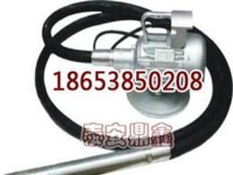 FRZ-50风动振动器,振动器
