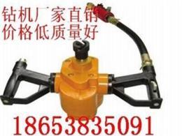 供应ZQS-35/1.6手持式帮锚杆钻机
