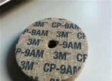 3MCP-9AM
