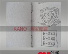 韩国飞马砂纸