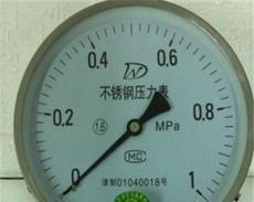 天津自动化仪表厂 不锈钢压力表 特价