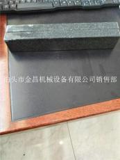 廠家直供大理石精密平行規 00級花崗石檢驗