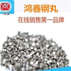 武漢鴻鑫高碳鋼絲切丸cw1.5mm噴砂拋丸除銹產品少不了