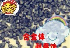 钢砂价格 G25低价促销