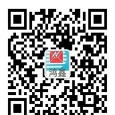 """""""鸿鑫钢丸"""",为您揭秘马云仓库"""