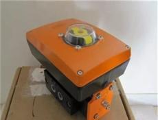 EBRO ARMATUREN EB12.1SYD 双作用气动执行器
