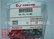 日本原装进口CONVUM吸盘 TN-PS-10-M5