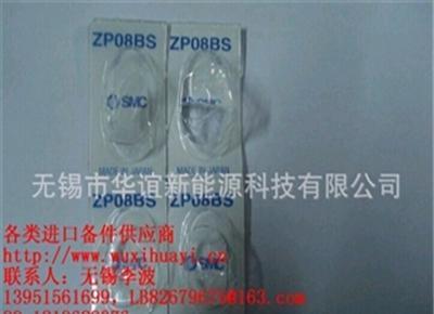 日本原装进口SMC吸盘 ZP08BS