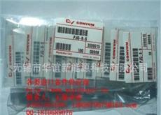 日本原装进口CONVUM吸盘PJG-8-S