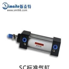 机床配件标准气缸SC100*200斯麦特厂家直销