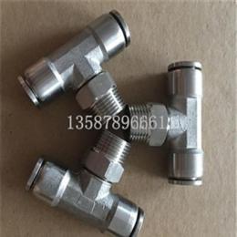不銹鋼304氣動旋轉管三通快插氣源元件接頭廠家批發價