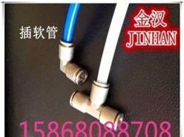 气动软管弯头/不锈钢气动快插软管弯头/软管快插弯头/PV