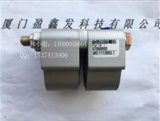 美国TOLOMATIC气缸07080000