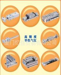 NEW-ERA滑轨气压缸-日本新时代NEW-ERA(NOK)株式会社滑轨气压缸