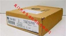 AGILENT/HP 5342A促销