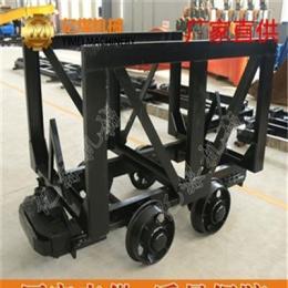 亿煤矿用材料车,MLC2材料车,MLC3材料车