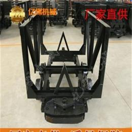 亿煤MLC3-9A材料车厂家直销