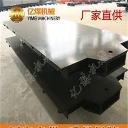 亿煤MPC5-9平板车厂家直销