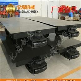 MPC25-6矿用平板车,25吨矿用平板车